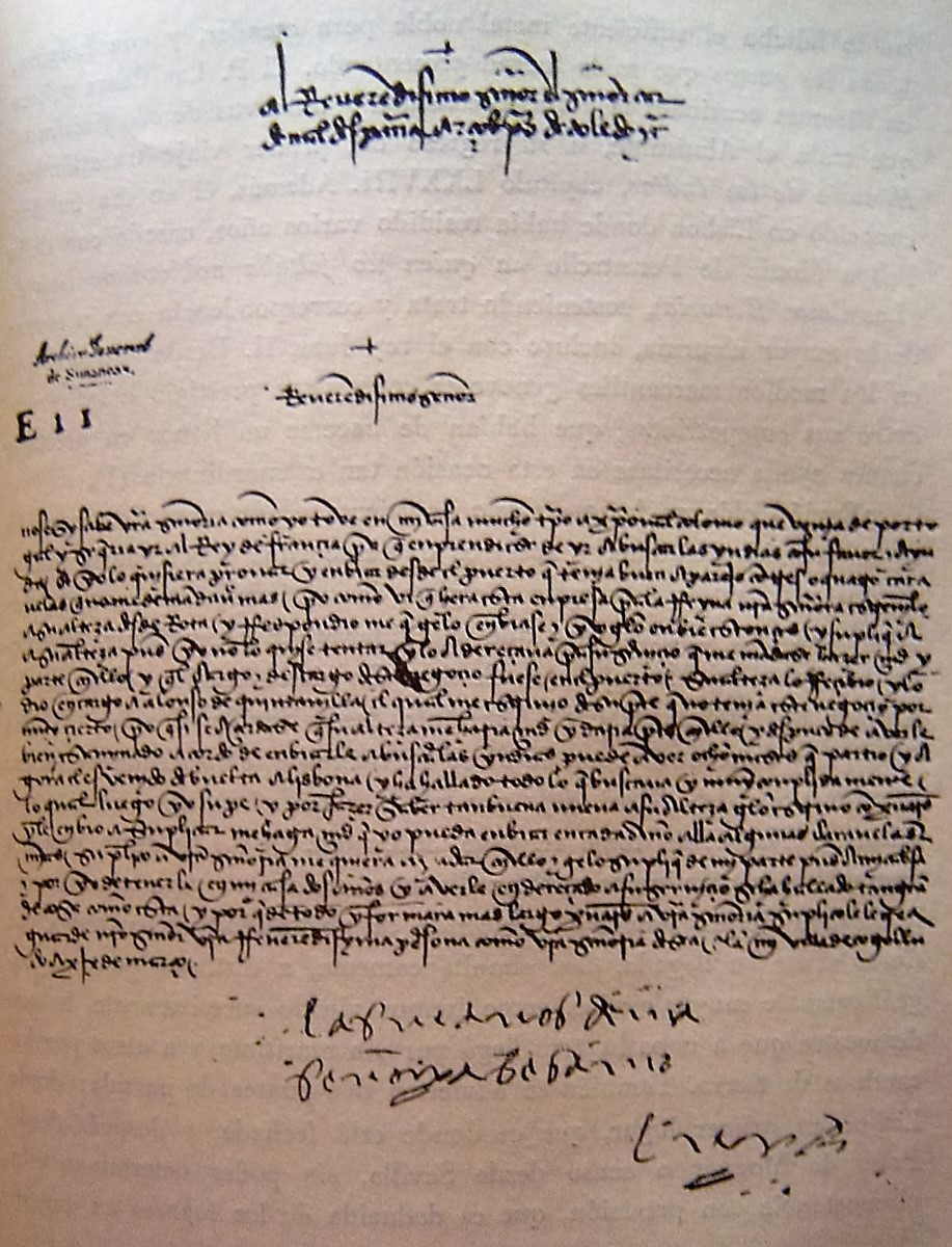 Carta del duque de Medinaceli